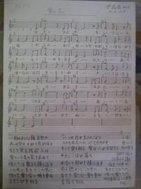Gakufu41.jpg