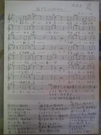 Gakufu-29.jpg