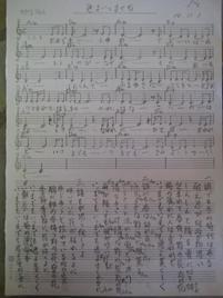 Gakufu-3.jpg