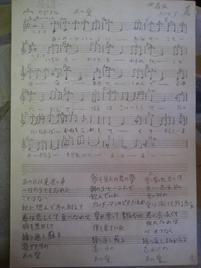 Gakufu-8.jpg