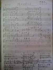 Gakufu-9.jpg